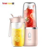 Xiaomi Deerma Portable Juicer Blender NU05