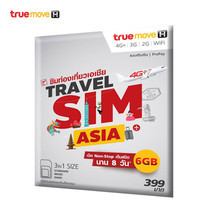 TRUE TRAVEL SIM ASIA