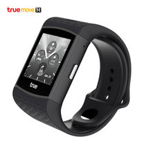 true IoT SMART WATCH