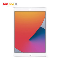 iPad 8th Gen (Wi-Fi) 32GB