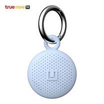[U] by UAG Apple AirTags รุ่น Dot Keychain สี Soft Blue