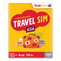 ทรูซิมท่องเที่ยว ทั่วเอเชีย TRUE TRAVEL SIM ASIA
