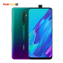 OPPO Reno 2F - Nebula Green