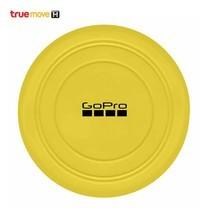 GoPro Frisbee