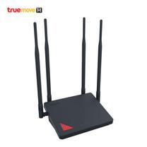 HUMAX QUANTUM T3ATv2 AC1200 Wi-Fi Dual Band Gigabit Router