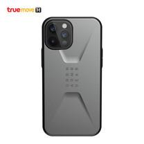 UAG เคสสำหรับ iPhone 12 Pro Max รุ่น Civilian สี Silver