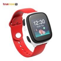True Kidz Watch 3rd Edition