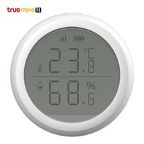 TrueLivingTECH Tempurature & Humidity Sensor