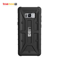 UAG PATHFINDER Cases for Samsung Galaxy S8+ - BLACK