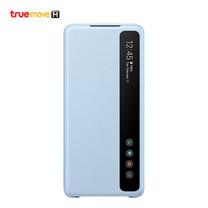 เคส Samsung สำหรับ Galaxy S20+ รุ่น ClearView - Blue