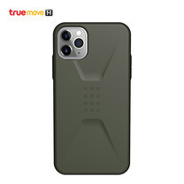 UAG Civilian Series iPhone 11 Pro Max - Olive Drab