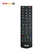 True Visions Remote Set top Box (SK)