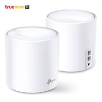 TP-LINK Whole Home Mesh Wi-Fi (Deco X20) AX1800 (Pack 2)