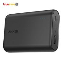 Anker PowerCore 10,000 Power Bank - สีดำ (AK2)