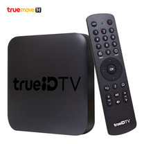 True ID TV