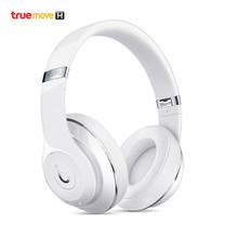 Beats Studio 2 Wireless Headphone