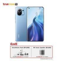 Xiaomi Mi 11 5G (8/256GB)