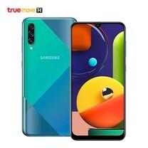 Samsung Galaxy A50s KNOX สี Green