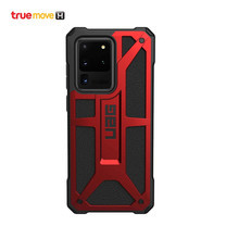 UAG MONARCH SERIES SAMSUNG GALAXY S20 ULTRA - Crimson