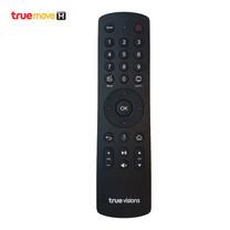 TrueID TV Remote (Non-Netflix)