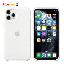 iPhone 11 Silicone Case - White