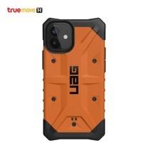 UAG เคสสำหรับ iPhone 12 mini รุ่น Pathfinder สี Orange