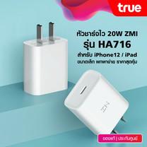 ZMI อะแดปเตอร์ชาร์จเร็ว รุ่น HA716 USB-C PD 20W