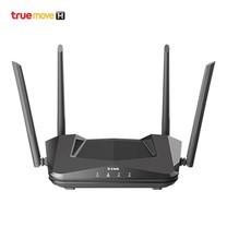 D-Link Router (DIR-X156) EXO AX1500 Wi-Fi 6