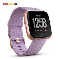 Fitbit Versa (NFC) SE - Lavender Woven CJK