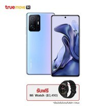 Xiaomi 11T 5G (8/256)