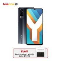 Vivo Y31 (8/128GB)