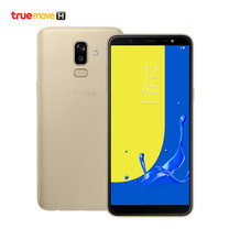 Samsung Galaxy J8 - Box Set