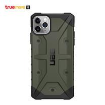 UAG Pathfinder Series iPhone 11 Pro Max - Olive Drab