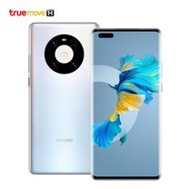 HUAWEIMate40Pro5G