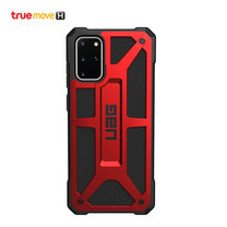 UAG MONARCH SERIES SAMSUNG GALAXY S20 PLUS - Crimson