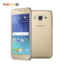 Samsung Galaxy J2 - Gold