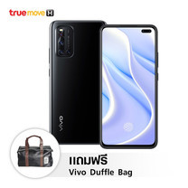 Vivo V19 แถมฟรี !!! Vivo Duffle Bag