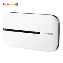 Huawei Pocket WiFi 4G