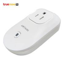 TrueLivingTECH Smart Plug