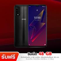 Wiko Power U20 (ฟรี ซิมเน็ต 48GB)