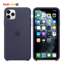 iPhone 11 Pro Max Silicone Case - Midnight Blue