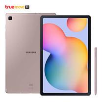 Samsung Galaxy Tab S6 Lite 64GB (Wi-Fi)