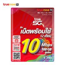ทรูซิม ซิมเน็ตพร้อมใช้ 10Mbps