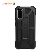 UAG MONARCH SERIES SAMSUNG GALAXY S20 - Black
