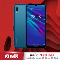 Huawei Y6 2019 (GMS) - Blue (รองรับเฉพาะซิมเครือข่าย TrueMove H) แถมซิมเน็ตเต็มสปีด เดือนละ 10 GB นาน 12 เดือน