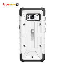 UAG PATHFINDER Cases for Samsung Galaxy S8 - WHITE