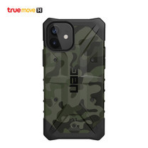 UAG Pathfinder SE Series iPhone 12 - Forrest Camo