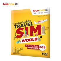 TRUE TRAVEL SIM WORLD