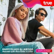 Happy Plugs Air 1 Go