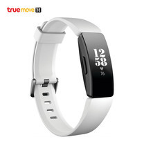 Fitbit Inspire HR - White